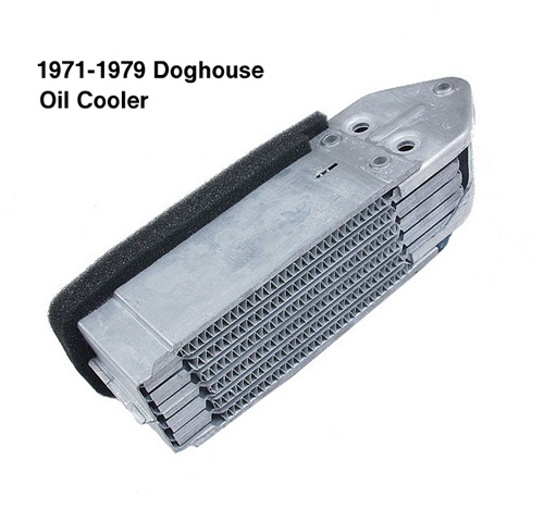 Vw Oil Cooler : New stock motor and engine oil coolers